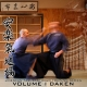 Taijutsu Fundamentals Vol.1 - Adam Mitchell  t216-36