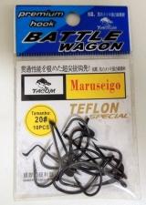 Anzol Tacom Maruseigo no. 20 revestido com teflon cartela c/10 pçs.