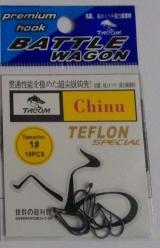 Anzol Tacom chinu no. 01 revestido com teflon cartela c/10 pçs.