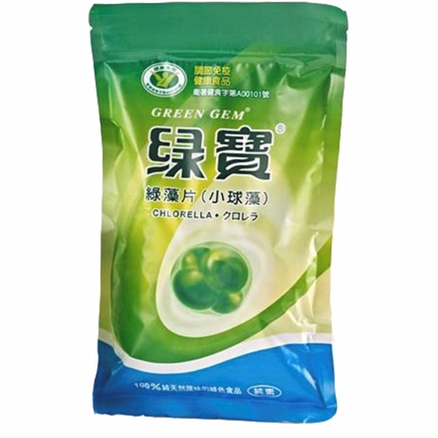 Chlorella Green Gem - 1000 tabletes de 250mg
